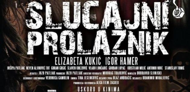 Prvi hrvatski 3D film
