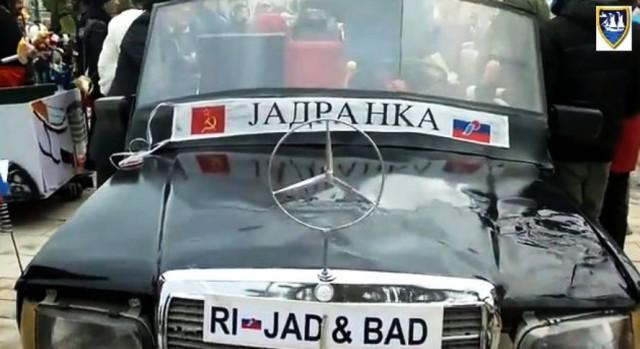 """U Malome Lošinju počela """"sprdnja"""" novih vlasnika """"Jadranke""""d.o.o."""