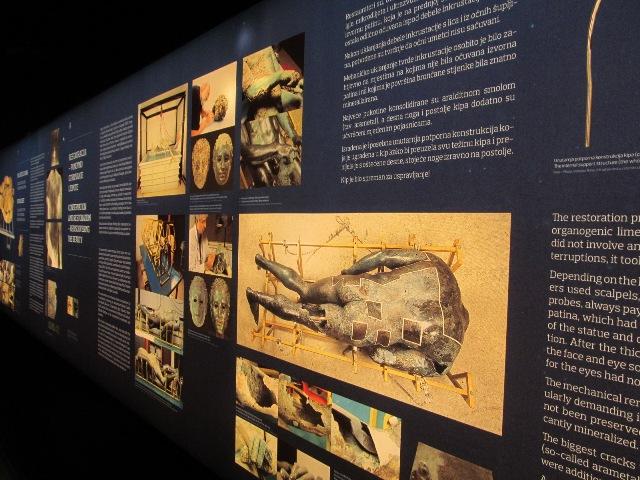 Muzej Apoksiomena (3)