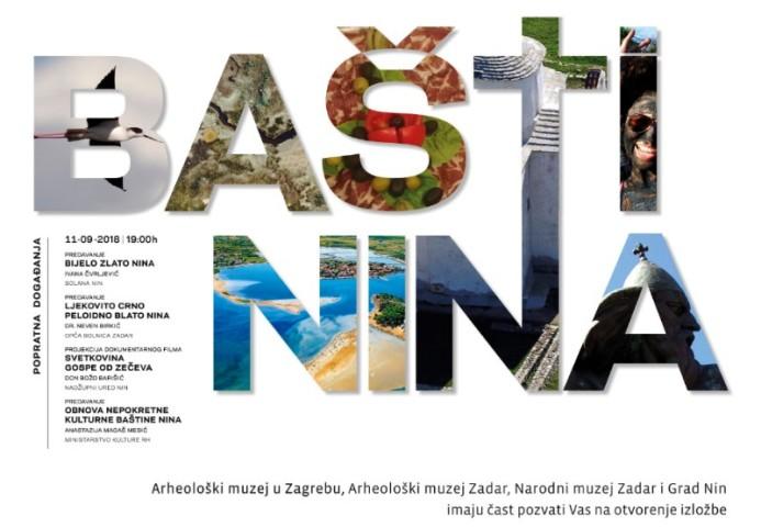 Izložba Kulturna i prirodna baština Nina u Arheološkom muzeju u Zagrebu
