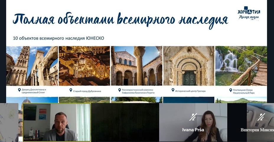 Hrvatska među najtraženijim inozemnim destinacijama na tržištu Rusije
