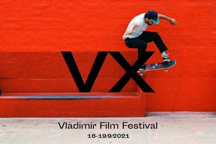 Najava 10. Vladimir Film Festival