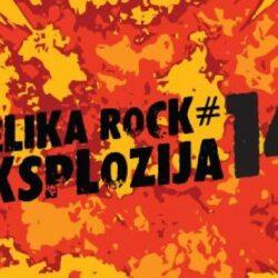 Nova kompilacija: Velika rock eksplozija #14
